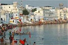 भारत की चमत्कारी झीलें जहां डुबकी लगाने से ही ठीक होता है...