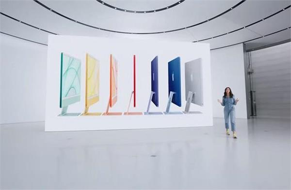 24 इंच की बड़ी रेटिना डिस्प्ले के साथ एप्पल लाई नया अपडेटेड iMac