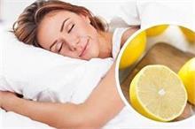 काम का नुस्खा: सोते वक्त तकिए के नीचे रख लें नींबू ,...