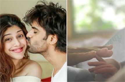 शादी के 10 साल बाद पेरेंट्स बने मोहित-अदिति, घर में गूंजी बेटे की...