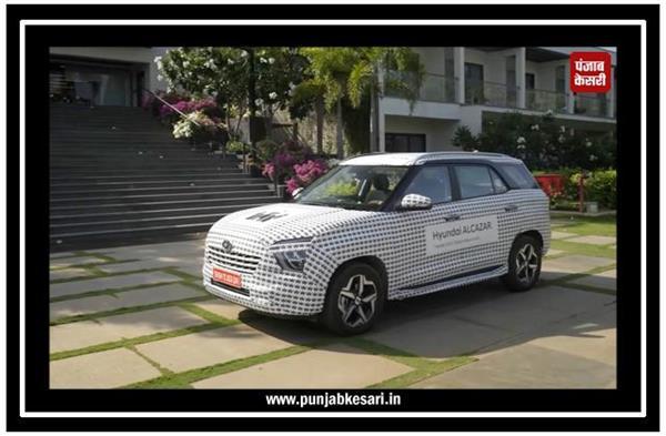 Hyundai Alcazar के ग्लोबल डेब्यू से पहले कंपनी ने बढ़ाई ग्राहकों की उत्सुकता, जारी किया वीडियो टीज़र