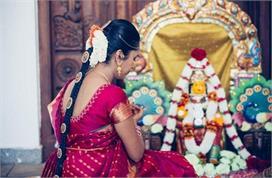 Navratri 2021: दांपत्य जीवन में चाहिए खुशियां तो...