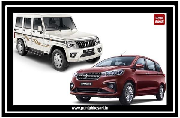 मार्च महीने में बिकने वाली ये हैं टॉप 9 MPV और SUVs, जानें कौन सी रही पहले नंबर पर