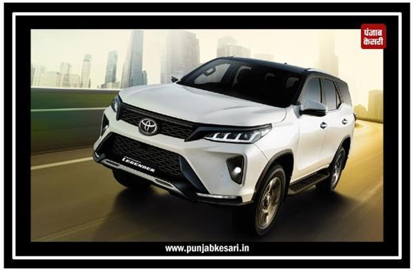 टोयोटा ने बढ़ाई फॉर्च्यूनर लेजेंडर की कीमत, जानें नया दाम
