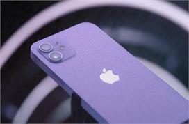 लड़कियों के लिए सुनहरा मौका, Apple ने लॉन्च किए पर्पल कलर...