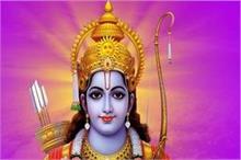रामनवमी में करें श्रीराम के इन मंत्रों का जाप, हर संकट का...
