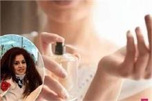 गर्मियों में कौन-सा Perfume है आपके लिए बेस्ट? शहनाज हुसैन...