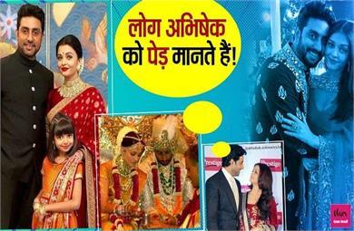 did aishwarya rai bachchan really have married tree