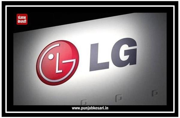 आखिर क्यों LG को बंद करना पड़ा अपना स्मार्टफोन बिजनेस, मुसीबत बनी ये वजह