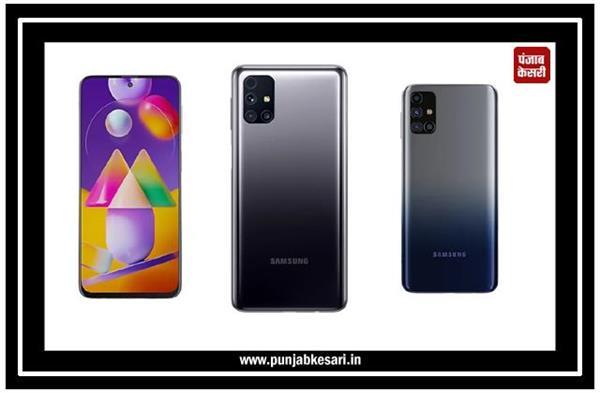 सैमसंग गैलेक्सी एम सीरीज़ के तहत जल्द लॉन्च करेगी नया 5G स्मार्टफोन, इतनी होगी कीमत