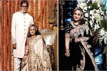 साड़ियों की शौकीन है जया बच्चन, देखिए उनकी 10 मनपसंद साड़ी...