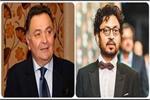 BAFTA AWARDS 2021: ऋषि कपूर और इरफान खान को दी गई श्रद्धांजलि, नम हुई...