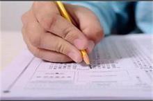 MBBS समेत ये एग्जाम होंगे Online, पटवारियों की भर्ती...