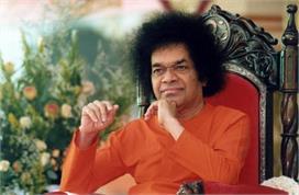 श्री सत्य साईं पुण्यतिथि: जन्म से लेकर समाधि तक चमत्कारों...