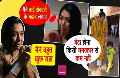 rupali ganguly face major health issue in her pregnancy