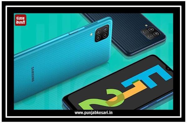 बजट स्मार्टफोन खरीदने की चाह रखने वाले ग्राहकों के लिए Samsung ने लॉन्च किया Galaxy F02s स्मार्टफोन
