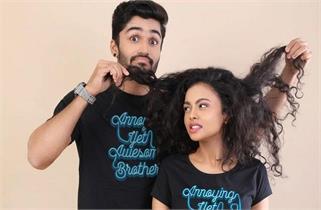 National Siblings Day 2021: भाई-बहन के रिश्ते को मजबूत बनाती हैं ये बातें