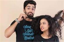 National Siblings Day 2021: भाई-बहन के रिश्ते को मजबूत...