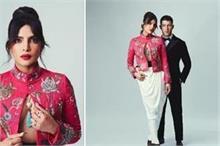 BAFTA 2021: प्रियंका ने फिर पहनी बोल्ड ड्रेस, क्लीवेज ने ही...