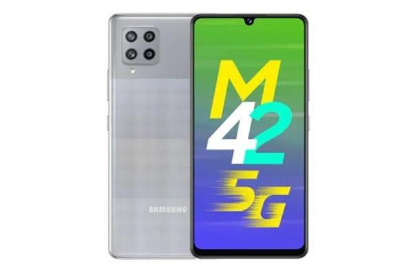 8GB रैम और 48MP मेन कैमरे के साथ Samsung ने लॉन्च किया Galaxy M42 5G स्मार्टफोन