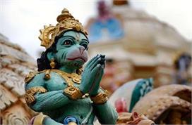 Hanuman Jayanti 2021: हनुमान जयंती पर करें ये खास उपाय, दूर...