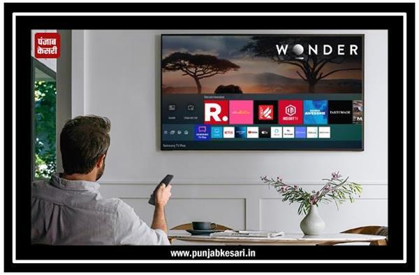 लॉन्च हुई सैमसंग TV प्लस सर्विस, अब बिना केबल के सैमसंग स्मार्ट TV पर देखिए चुनिंदा मुफ़्त चैनल