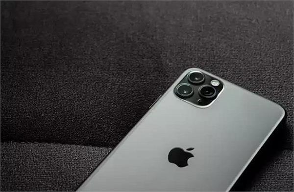 एप्पल इन आईफोन 11 यूजर्स की मुफ्त में बदल देगी बैटरी, सामने आई अजीबोगरीब समस्या