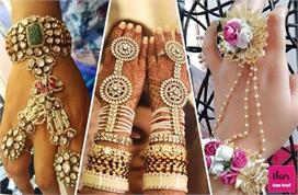 Bridal Fashion: शादी के हर फंक्शन में ट्राई करें ये Hand...