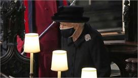 क्वीन एलिजाबेथ ने प्रिंस फिलिप के अंतिम संस्कार में पहना...