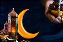Ramadan 2021: सहरी और इफ्तार में लें बैलेंस डाइट, जानिए...