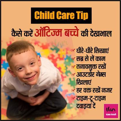Child Care tip