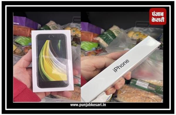 ऑनलाइन ऑर्डर किए एक किलो सेब, सामान लेने पहुंचे तो साथ में मिला एप्पल आईफोन एसई