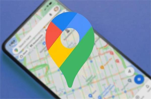 गूगल मैप्स में जल्द शामिल होगा नया फीचर, रूट सर्च करने में होगी और भी आसानी