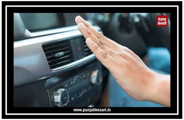 गर्मियों में ऐसे करें कार के AC की देखभाल, माइलेज पर भी नहीं पड़ेगा कोई असर