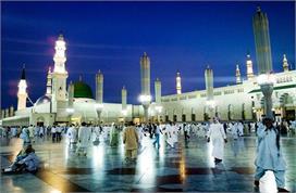Eid Special: ये हैं दुनिया की सबसे खूबसूरत और ऐतिहासिक...