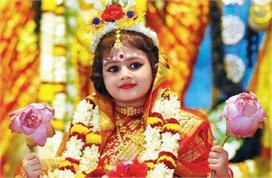 Navratri 2021: कन्या पूजन में इन बातों का रखें ध्यान,...