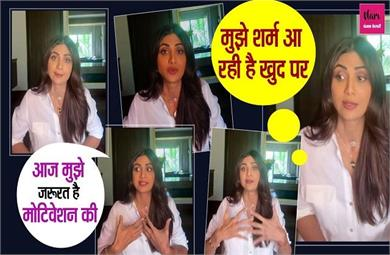 shilpa shetty urging people to help each other in covid time