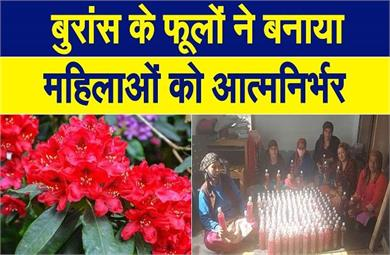 women becoming self reliant using burnt flowers