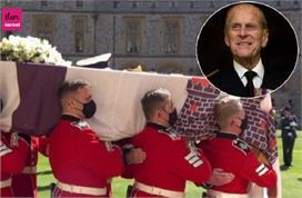 शाही तरीके से किया गया प्रिंस फिलिप का अंतिम संस्कार, शामिल...
