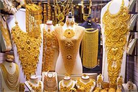 अक्षय तृतीया से पहले सोना हुआ सस्ता, खरीददारों के लिए...