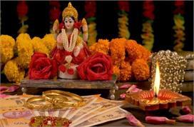 Akshaya Tritiya 2021: अक्षय तृतीया पर करें ये उपाय, जीवनभर...