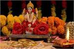 Akshaya Tritiya 2021: अक्षय तृतीया पर करें ये उपाय, जीवनभर नहीं होगी...