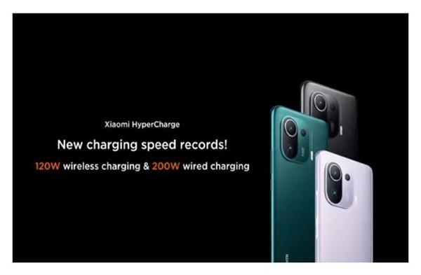 Xiaomi ने किया दावा, 200W फास्ट चार्जिंग तकनीक से केवल 8 मिनट में फुल चार्ज हो जाएगा स्मार्टफोन