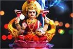 Akshaya Tritiya 2021: धन में बरकत के लिए जरूर करें ये काम, सालभर...
