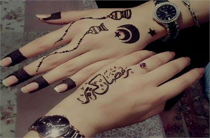 Eid 2021:  मेहंदी के बिना अधूरा है ईद का त्योहार, यहां से चुनें आसान...