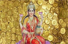 Buddha Purnima: पूर्णिमा के दिन करें ये खास उपाय, कभी नहीं...