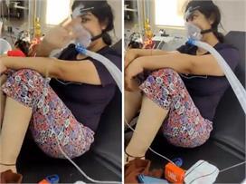 30 साल की यह लड़की ऑक्सीजन मास्क पहनें 'लव यू जिंदगी'...