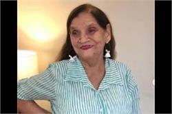 70 साल की मिसेज वर्मा की ग्लैमरस और फैशनेबल लुक के साथ ये क्यूट तस्वीरें हो रही हैं वायरल