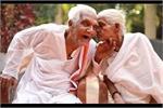जन्मों का बंधन, पवित्र बंधन- 102 साल के पति ने अपनी 101 साल की पत्नी...