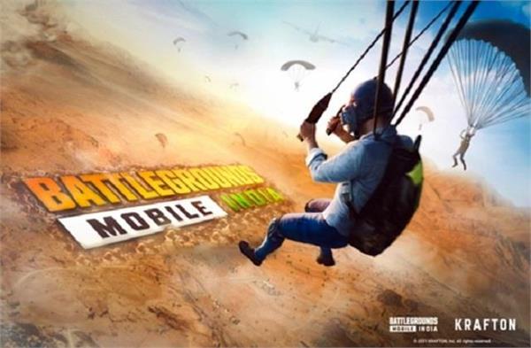 जून में लॉन्च होगी बैटलग्राउंड्स मोबाइल इंडिया गेम, शुरू हुई प्री-रजिस्ट्रेशन